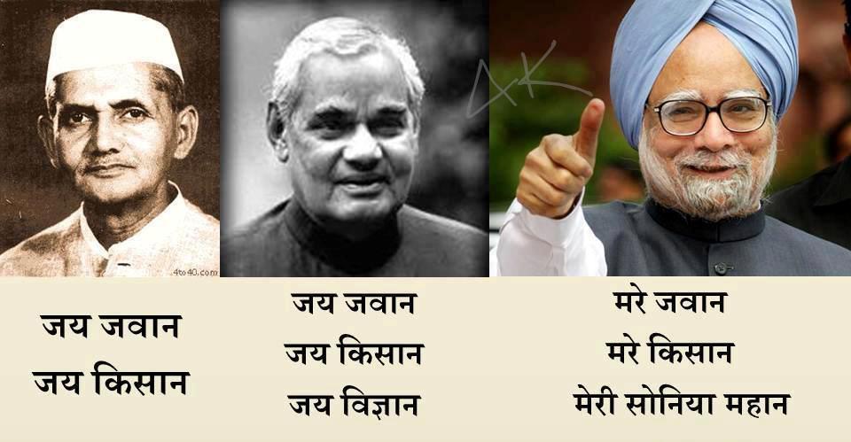 Marathi Jokes Pictures Images amp Photos  Photobucket