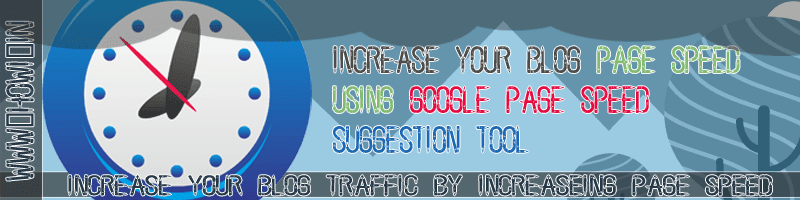 Increase Your Blog Page Speed
