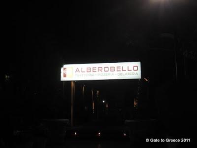 Alberobello Alimos