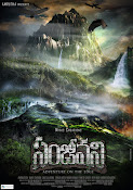 Sanjeevini movie wallpapers posters-thumbnail-1