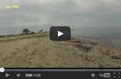 Άρτεμις - Μια συννεφιασμένη μέρα στην παραλία