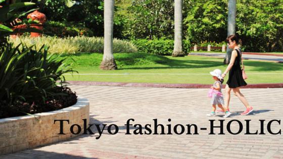Tokyo fashion-HOLIC