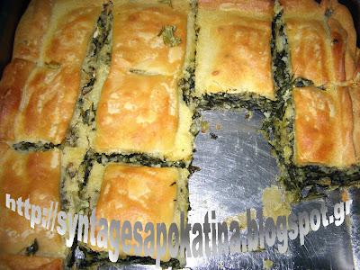 φρέκια, μυρωδάτη χορτόπιτα της Κατίνας ένας γευστικός παράδεισος http://syntagesapokatina.blogspot.gr