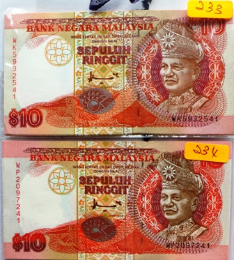 Malaysia 7th Series RM10 WP2097241/50 Ahmad Don's signature,