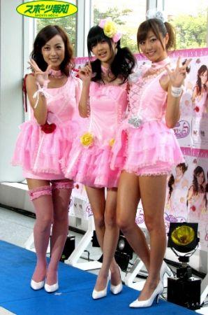 Kegareshia est de volta g3 princess tatisatsu for Portent g3 sl 8