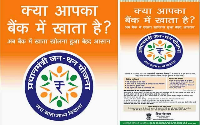 JAN DHAN YOJANA ACCOUNT - A Short Description for SBI PO 2015-16