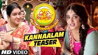 Kannaalam Video Teaser __ Inji Iduppazhagi __ Arya, Anushka Shetty, Sonal