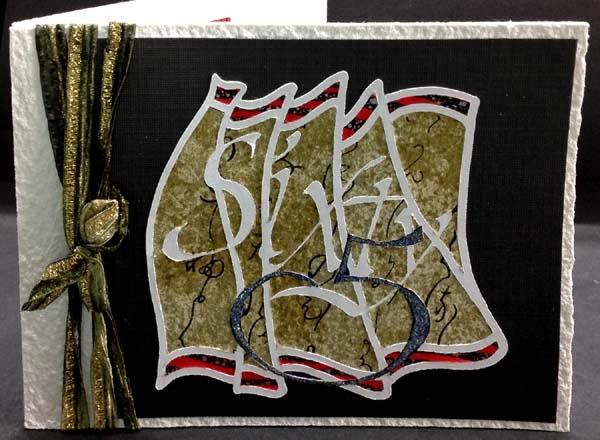http://www.yogiemp.com/Calligraphy/CarlRohrsMay14/CRClass_Sixty5_HowOldWouldYouBe.html