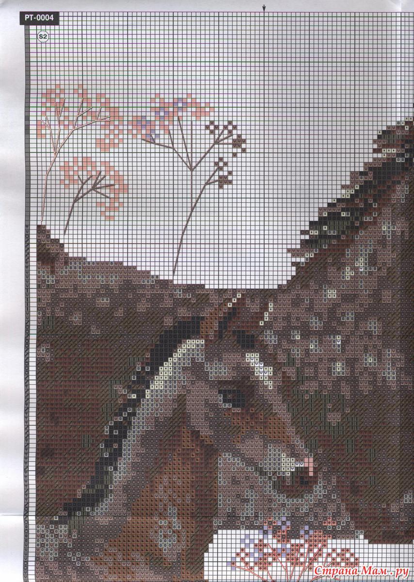 Лошадь с жеребенком схема вышивки фото 870