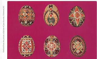 1969 Surma postcard. SERIES IV. #42771-C