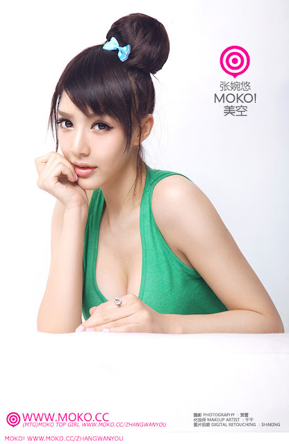 Foto Hot Model China Zhang Wan You