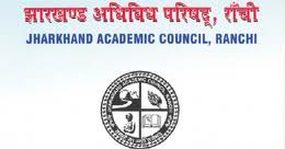 Jharkhand TET Results 2014