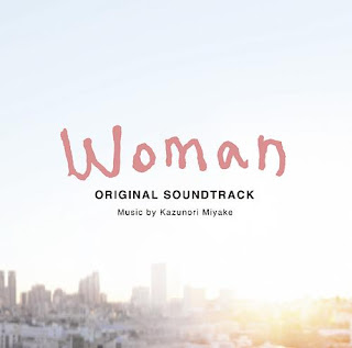 Kazunori Miyake 三宅一徳 - Woman (TV Drama) Original Soundtrack