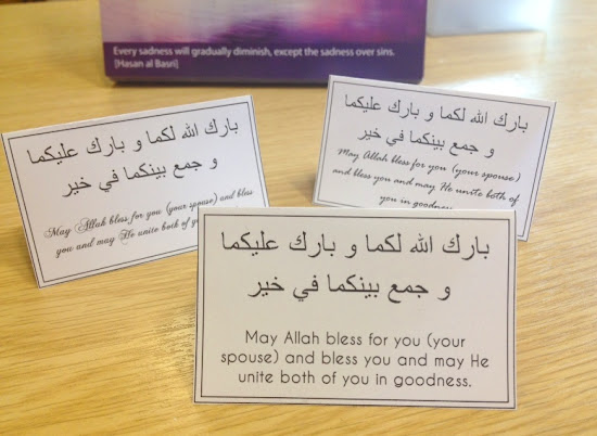 Dua marriage dua place cards printed for ceremony zaufishan bless a newlywed couple by presenting them and all the guests with a ready to read and personalised marriage dua place card heres how i make mine stopboris Gallery