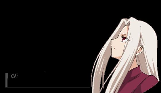Irisviel von Einzbern (CV: Sayaka Ohara)