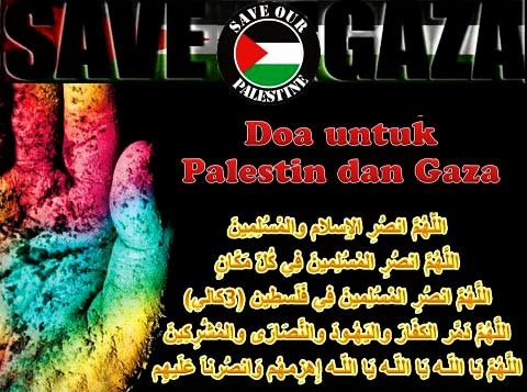 doa untuk gaza, USIM, KUIM, save gaza, doa untuk palestin, israel and gaza, war, pray, Allah, israel, terrorist