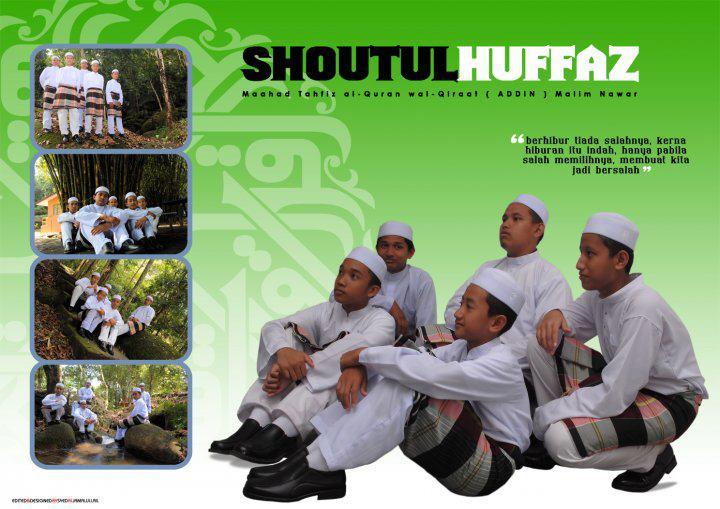 Lirik Lagu Nasyid Shoutul Huffaz