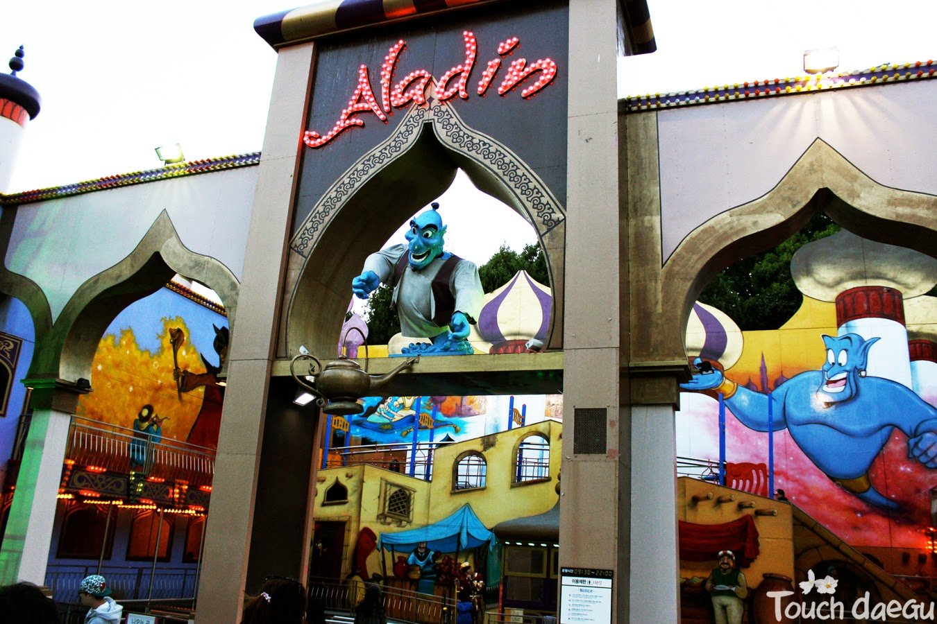 The ride named 'Aladin' in E-world