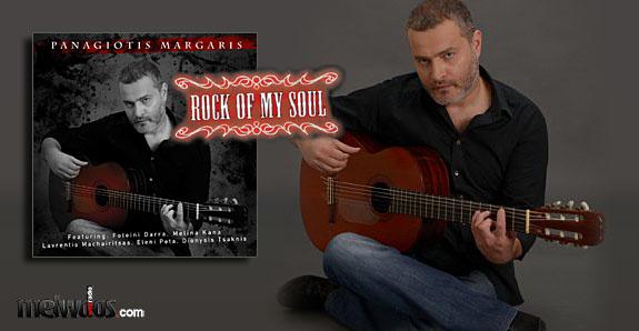 Παναγιώτης Μάργαρης - Rock of my soul