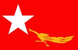 NLD ပါတီ