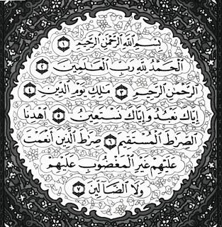 fadilah al fatihah
