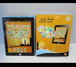 ISLAMIC IPAD2