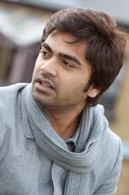 silambarasan rajendar girlfriend
