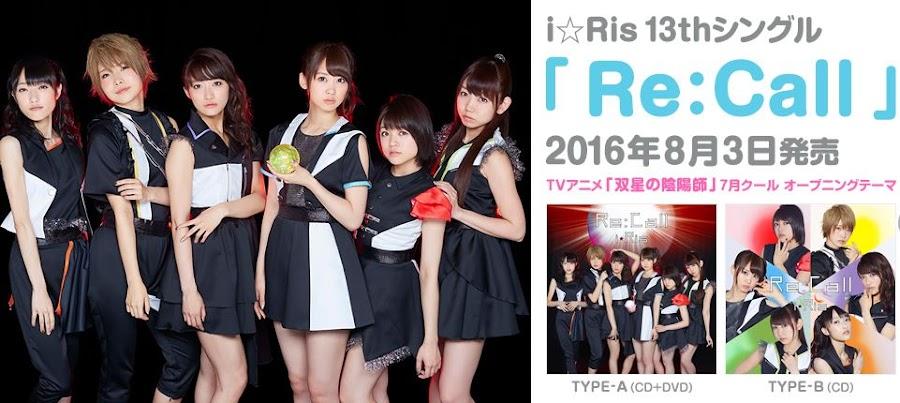i☆Ris Fans