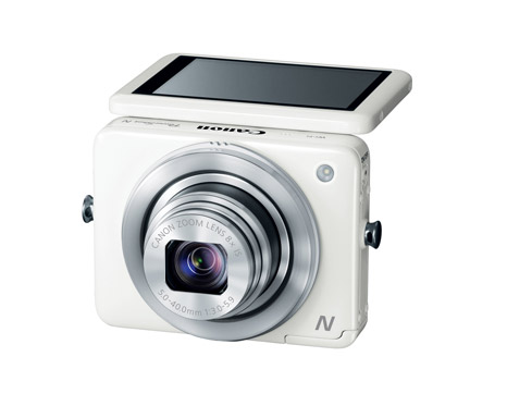 N-Series Canon Cameras Unique Design Of Shutter Button
