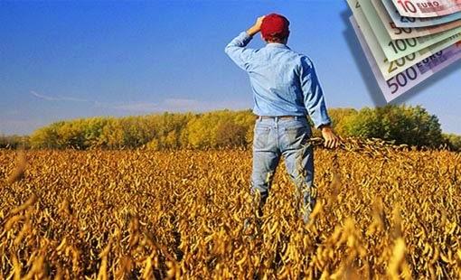 Ξεκίνησε η καταβολή της εξωσιτικής αποζημίωσης 2014 σε γεωργούς και κτηνοτρόφους