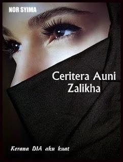 http://syimahkisahku.blogspot.my/2015/12/cerpen-ceritera-auni-zalikha.html