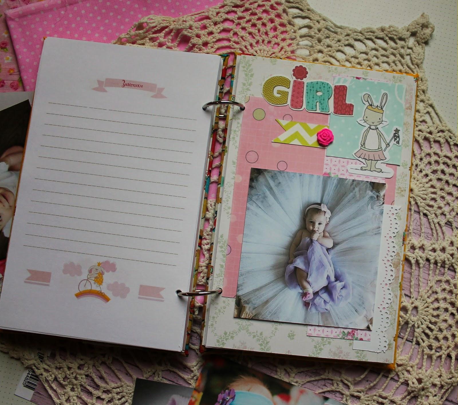 Как сделать личные дневники для девочек фото
