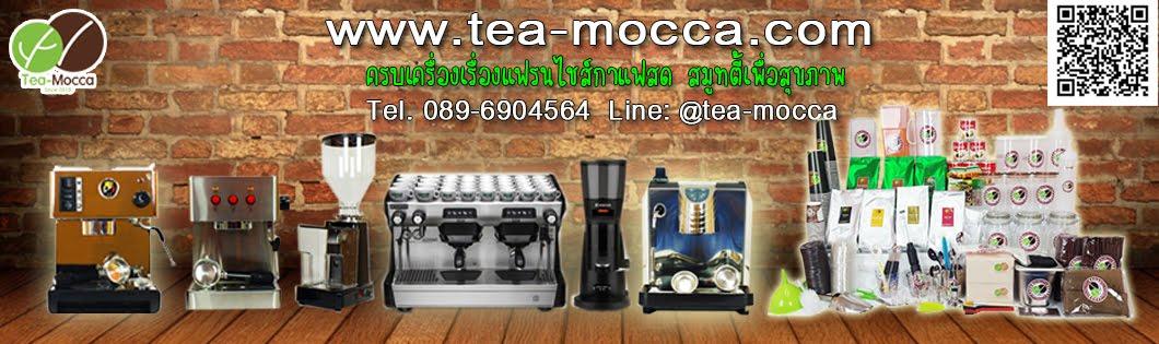 www.tea-mocca.com