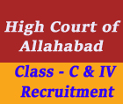allahabad-high-court-recruitment-2015-class-c-iv-driver