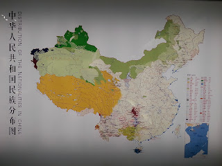 Map of minority regions in China at the Shanghai Museum