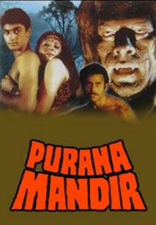 مشاهدة ,فيلم الرعب الهندي , Purana Mandir