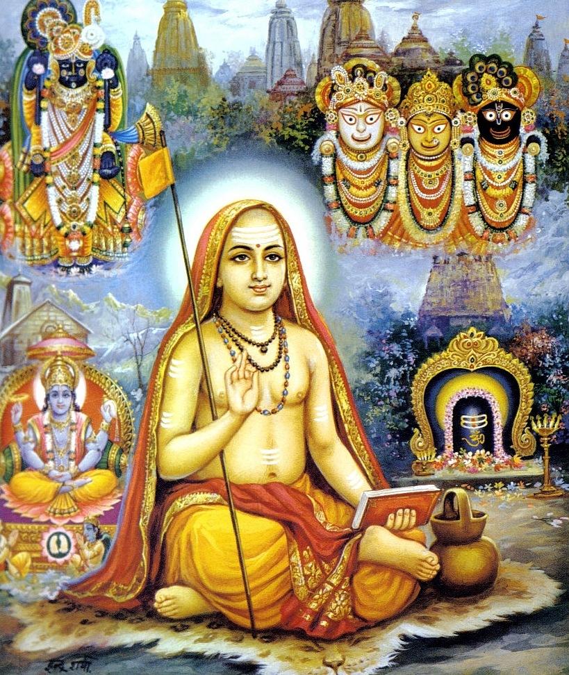 ShankaraPath