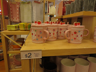 Daiso cups with lids