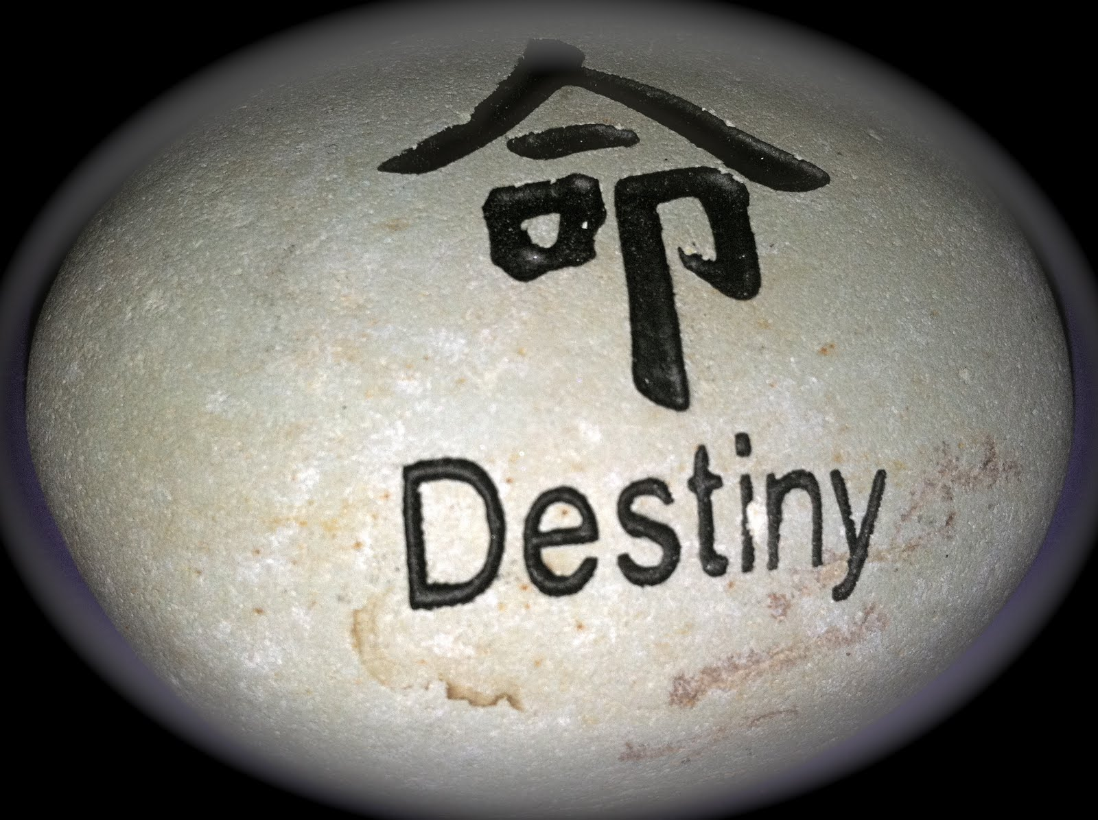Destiny Healing Rock