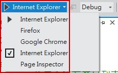 快速切換瀏覽器
