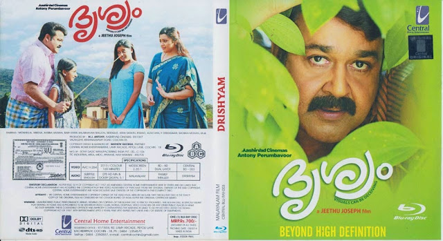 Drishyam smashing records in Home Video (DVD VCD BluRay) Sales too - Exclusive Update