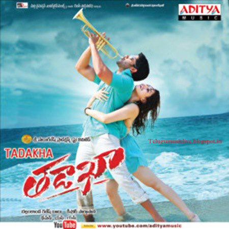 Tadakha (2013) Telugu Movie Songs Free Download