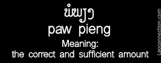 Lao word of the day - the correct and sufficient amount written in Lao and English