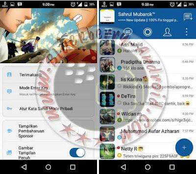 FREE BBM Mod Simple Blue Terbaru v.2.8.0.21 Apk