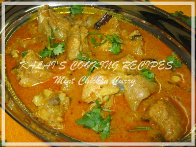 Mint Chicken Curry with Coconut Milk and Curd