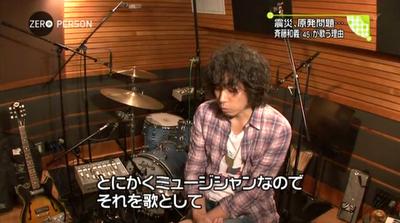とにかくミュージシャンなので、それを歌として―斉藤和義