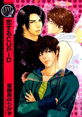 [Obrazek: Koisuru+Cupid+%255BAY%255D.jpg]