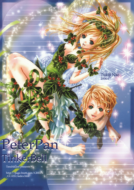  anime Peter Pan 