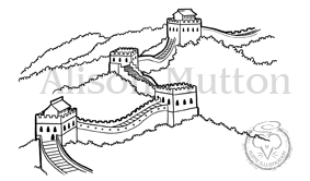 Great Wall Of China Drawing Side View