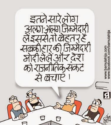 narendra modi cartoon, bjp cartoon, election 2014 cartoons, cartoons on politics, indian political cartoon